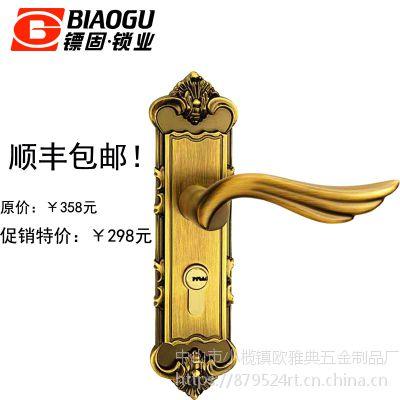 镖固锁业供应 欧式室内房门锁 双舌 卧室新款执手家用锁具多颜色批发