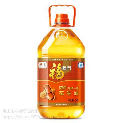 【正品保障】中粮出品 福临门浓香压榨花生油5L 非转基因 家庭健康食用油
